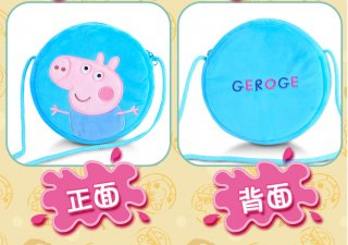 <img class='new_mark_img1' src='https://img.shop-pro.jp/img/new/icons1.gif' style='border:none;display:inline;margin:0px;padding:0px;width:auto;' />Peppa Pig ショルダーバッグ George(ブルー)