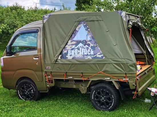 軽 トラ テント 【楽天市場】軽トラック テントの通販