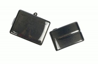2012-2017 Dyna Carbon Fiber Side Cover