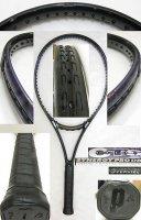【中古テニスラケット】P0494 プリンス CTS シナジープロDB オーバーサイズ CTS SYNERGY PRO DB OVERSIZE  値下げしました【H26/09/30】