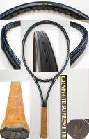 【中古テニスラケット】P0606 プリンス グラファイト SUPREME110 値下げしました【H29/11/26】