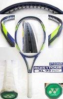 【中古テニスラケット】Y0472 ヨネックス RQiS1ツアーXL 値下げしました【H27/04/19】