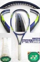 【中古テニスラケット】Y0473 ヨネックス RQiS1ツアーXL 値下げしました【H27/04/19】