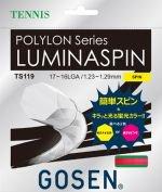 【ストリング+張り代セットで20%OFF】ゴーセン ルミナスピン・ピンク 【LUMINASPIN PINK】