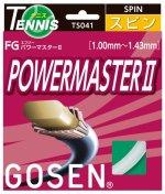 【ストリング+張り代セットでコミコミ2000円】ゴーセン パワーマスター2 【POWERMASTER2】