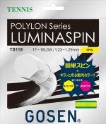 【ストリング+張り代セットで20%OFF】ゴーセン ルミナスピン・イエロー 【LUMINASPIN YELLOW】