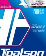 【ストリング+張り代セットで20%OFF】トアルソン ライブワイヤーXP130 【LIVEWIRE XP130】
