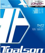 【ストリング+張り代セットで20%OFF】トアルソン  ティーエヌティーツー125 【TNT2・125】