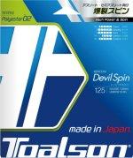 【ストリング+張り代セットで20%OFF】トアルソン  レンコン・デビルスピン125 ブラック【Devil Spin125】