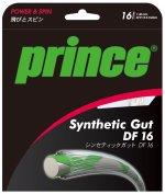 【ストリング+張り代セットで20%OFF】プリンス  シンセティックガットDF16 ホワイト 【Synthetic Gut DF16】