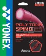 【ストリング+張り代セットで20%OFF】 ヨネックス ポリツアースピンG 【POLYTOUR SPIN G】