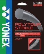 【ストリング+張り代セットで20%OFF】 ヨネックス ポリツアーストライク120 【POLYTOUR STRIKE120】