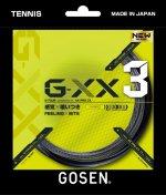 【ストリング+張り代セットで20%OFF】ゴーセン ジー・ダブルエックス 17  【G-XX3 17】