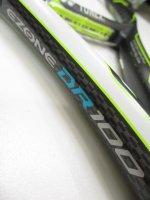 【中古テニスラケット】 Y0788 ヨネックス EZONE DR100
