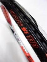 【中古テニスラケット】 Y0789 ヨネックス VCORE Si100