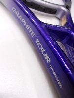 【中古テニスラケット】P0843 プリンス グラファイトツアーOS〜値下げしました【R3/4/8】〜