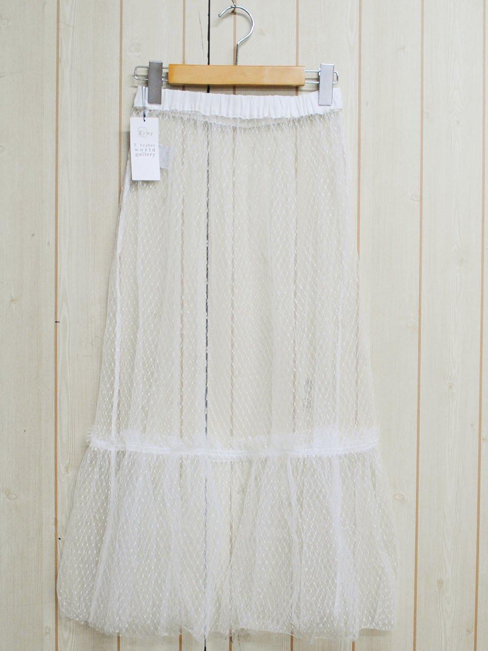 【96%OFF】@129円■20枚セット■網チュールスカート※チラシ&POP NG商品