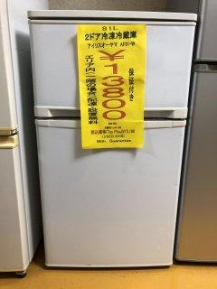 アイリスオーヤマ AF81-W 81L冷蔵庫 19年製