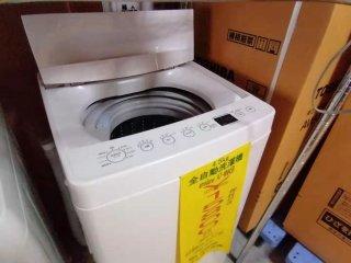 AMADANA AT-WM45B 洗濯機 4.5kg 19年製