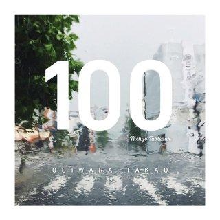 100 Nichijo Tableaux