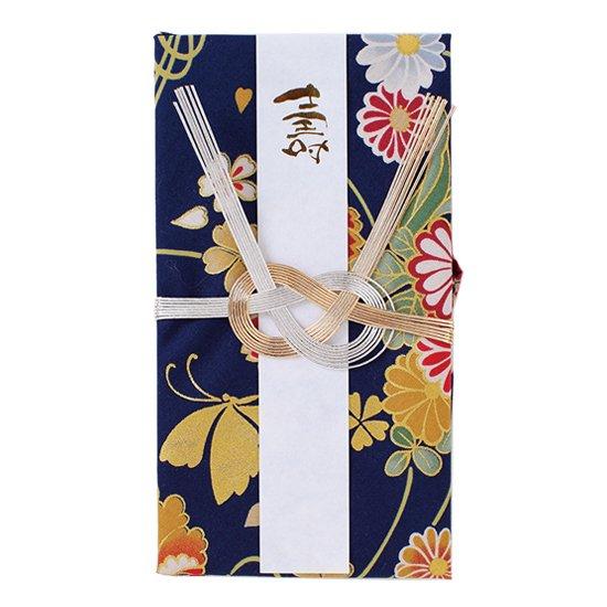SB-3087【ご祝儀袋 あわじ結び 壽 寿 ご結婚お祝い】KK福の舞 紺