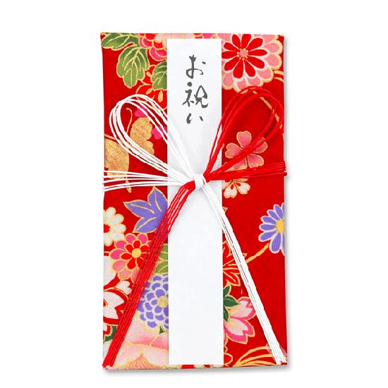 SB-5072【ご祝儀袋 花結び お祝い ご出産お祝い】KK福の舞 赤