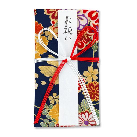 SB-5073【ご祝儀袋 花結び お祝い ご出産お祝い】KK福の舞 紺
