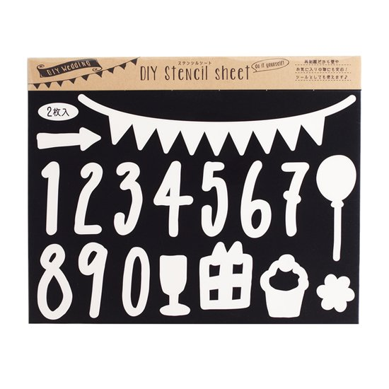 DIY-SS-003 DIY ステンシルシート ナンバー&モチーフ