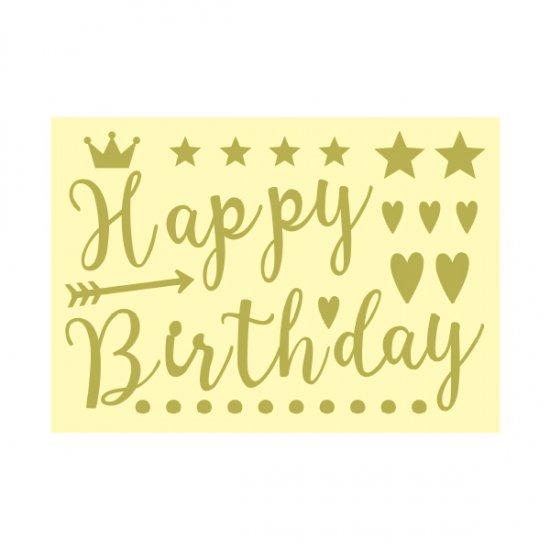 CSMS-HAP メッセージステッカー Happy Birthday(金箔ステッカー)
