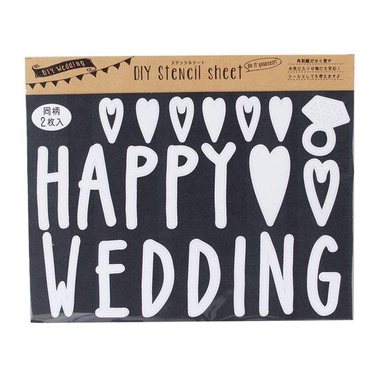 DIY-SS-004 DIY ステンシルシート HAPPY WEDDING(White)