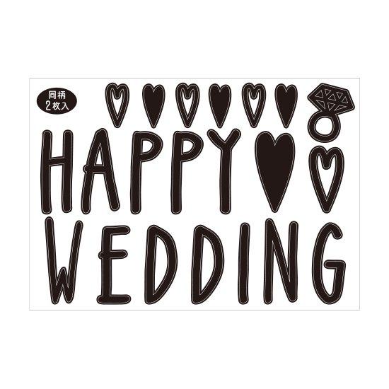 CSDIY-SS-007 DIY ステンシルシート HAPPY WEDDING(Black)