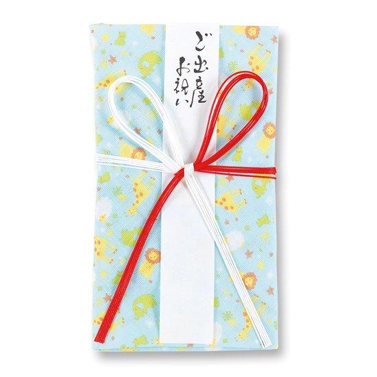 SB-5067【ご祝儀袋 花結び ご出産お祝い】CLハッピーZOO ブルー