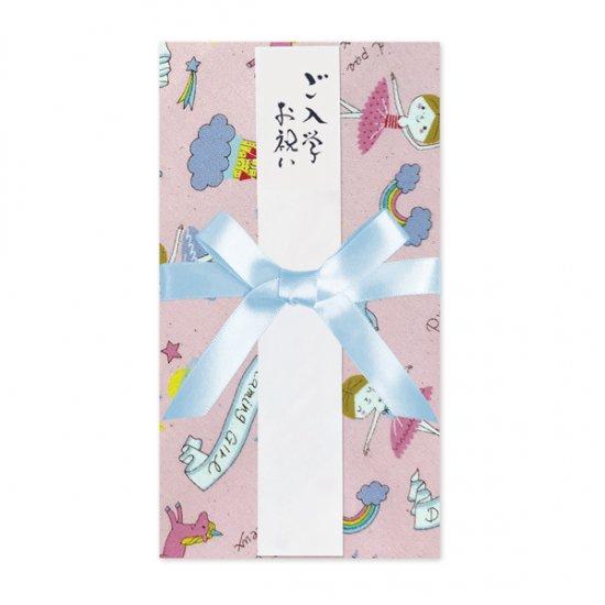 SB-8006N【ご祝儀袋 ご入園ご入学お祝い】KKバレリーナ ピンク