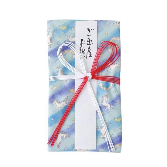 【ご祝儀袋 ご出産お祝い】SB-8012 レインボーユニコーン ブルー