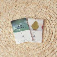 香りが試せる、香りカード 2種セット【メール便対応】