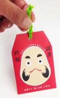 だるまの健康祈願純金茶 (ことわざカード入り)