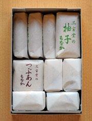 柚子もなか・つぶあん10個入 (三宝堂)