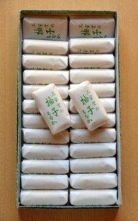 柚子もなか26個入 (三宝堂)