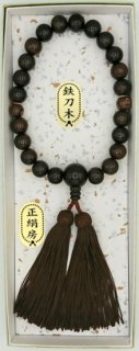 男性用数珠 鉄刀木(タガヤサン)正絹房(茶)(加藤敬神堂)