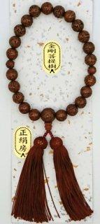 男性用数珠 金剛菩提樹(コンゴウボダイジュ)正絹房(茶)(加藤敬神堂)