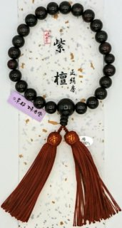 男性用数珠 紫檀(シタン)正絹房(茶)(加藤敬神堂)