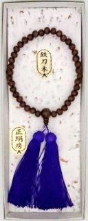 女性用数珠(7mm玉) 鉄刀木(タガヤサン)正絹房(紫)(加藤敬神堂)