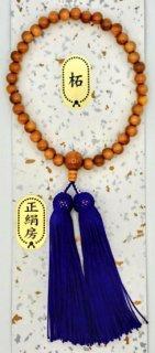 女性用数珠(7mm玉) 黄楊(ツゲ)正絹房(紫)(加藤敬神堂)