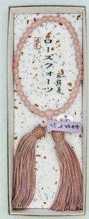 女性用数珠(天然石、7mm玉) ローズクォーツ(愛と癒しの石)正絹房(灰桜)(加藤敬神堂)