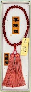 女性用数珠(天然石、7mm玉) メノー(成功と健康の石)正絹房(エンジ)(加藤敬神堂)