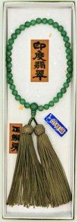 女性用数珠(天然石、7mm玉) インドヒスイ(人生の幸福と繁栄の石)正絹房(グリーン)(加藤敬神堂)