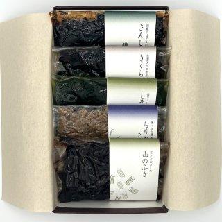 すみれ(化粧箱詰合せ:葉とうがらし、しそわかめ(国産)、ちりめんさんしょう、山のふき、さんしょう昆布)