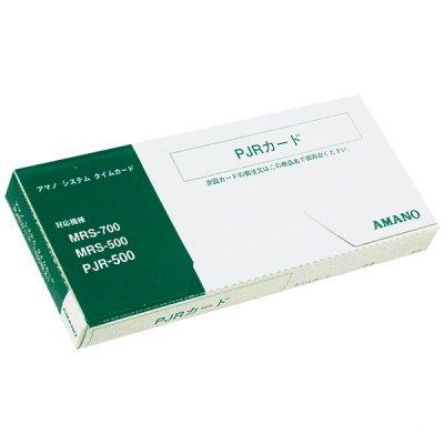 PJRカード(100枚)<br>