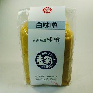 白味噌 1kg