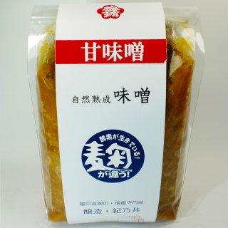 甘味噌 1kg